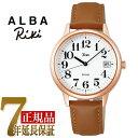 セイコー ALBA リキ ソーラー ユニセックス 腕時計 ホワイト AKPD026