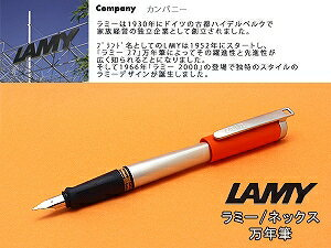 LAMYラミー筆記具万年筆ネックスL89-Aペン先:A中字l89fp