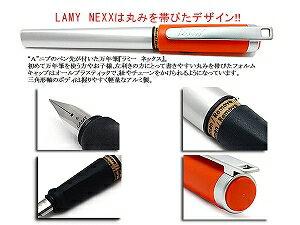 LAMYラミー筆記具万年筆ネックスL89-Aペン先:A中字l89fp【楽ギフ_包装】