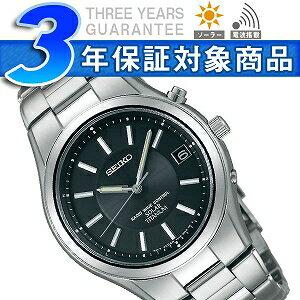 【SEIKOSPIRIT】セイコースピリットソーラー電波メンズ腕時計SBTM193【送料無料】【正規品】