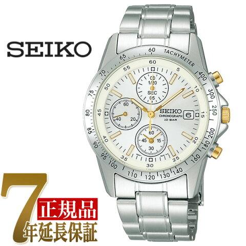 【正規品】セイコー スピリット SEIKO SPIRIT 流通限定モデル クオーツ クロノグラフ メンズ 腕時計 SBTQ049
