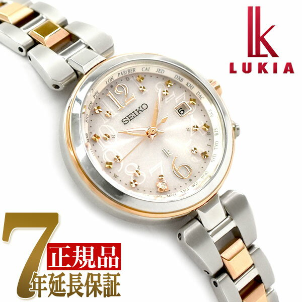 【SEIKO LUKIA】セイコー ルキア レディダイヤ Lady Diamond チタン ソーラー 電波 腕時計 レディース 綾瀬はるか SSQV048