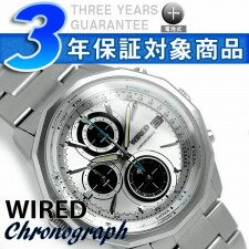 Seiko wired THE BLUE the-blue mens watch chronograph white silver x black AGAW425