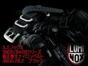 LUMINOX Luminox Navy Seals series 3000.3900 for case width 44 mm for watch genuine nylon belt NATO-BK 9791118 3900.26.2