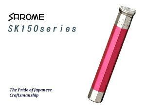 SAROMETOKYOサロメ電子ライターガスライターSK150シリーズルビーレッド×シルバーSK150-03【送料無料】