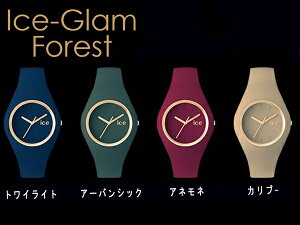 【2014新作】【商品レビューで3年保証】【ICE-WATCH】アイスウォッチアイスグラムフォレストICE-GLAMFORESTスモールサイズ腕時計トワイライトICEGLTWLSSICE.GL.TWL.S.S