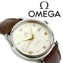 OMEGA オメガ デ・ヴィル プレステージ コーアクシャル 自動巻きクロノメーター メンズ腕時計 ホワイトシルバーダイアル レザーベルト 424.13.40.20.02.002