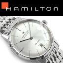 【Hamilton】ハミルトン アメリカンクラシック イントラマティック 手巻き付き自動巻き メンズ...