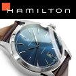 【Hamilton】ハミルトン アメリカンクラシック スピリット オブ リバティ 手巻き付き自動巻き メンズ腕時計 ブルーダイアル ブラウン レザーベルト H42415541【あす楽】