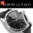 【Hamilton】ハミルトン アメリカンクラシック スピリット オブ リバティ 手巻き付き自動巻き メンズ腕時計 ブラック レザーベルト H42415731【あす楽】