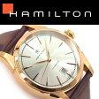 【Hamilton】ハミルトン アメリカンクラシック スピリット オブ リバティ 手巻き付き自動巻き メンズ腕時計 シルバー×ローズゴ−ルドダイアル ブラウン レザーベルト H42445551【あす楽】