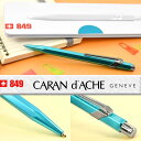 【CARAN d'ACHE】カランダッシュ 849 ボールペン 油性 ターコイズ NF0849-671%3f_ex%3d128x128&m=https://thumbnail.image.rakuten.co.jp/@0_mall/onemore/cabinet/22/nf0849-671-a.jpg?_ex=128x128
