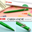 【CARAN d'ACHE】カランダッシュ 849 ボールペン 油性 メタルグリーン NF0849-712%3f_ex%3d128x128&m=https://thumbnail.image.rakuten.co.jp/@0_mall/onemore/cabinet/22/nf0849-712-a.jpg?_ex=128x128
