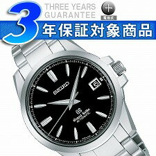 【SEIKOGRANDSEIKO】グランドセイコーメカニカルメンズ腕時計SBGR057