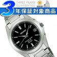 【SEIKO SPIRIT】セイコー スピリット ソーラー電波 メンズ 腕時計 SBTM217【ネコポス不可】