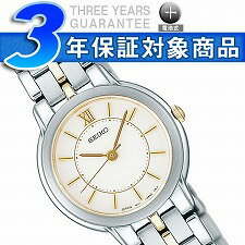 【SEIKOSPIRIT】セイコースピリットクォーツレディース腕時計SSDA002
