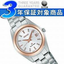 【SEIKOGRANDSEIKO】グランドセイコークオーツレディース腕時計STGF074