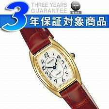 【SEIKO DOLCE&EXCELINE】セイコー エクセリーヌ クォーツ レディース 腕時計 SWDB062
