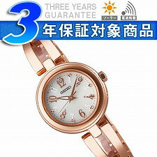 【SEIKOTISSE】セイコーティセレディースソーラー電波腕時計SWFH006