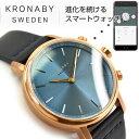【KRONABY】クロナビー CARAT キャラットシリーズ スマートウォッチ Bluetooth対応 38mm クオーツ ユニセックス 腕時計 レザーベルト A1000-1919