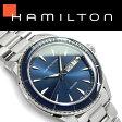 【HAMILTON】ハミルトン ジャズマスター シービューデイデイトクォーツ メンズ 腕時計 アナログ ネイビーダイアル ステンレスベルト スイス製 H37551141【あす楽】