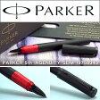 PARKER パーカー 5th INGENUITY SLIM インジェニュイティ スリム 第5のペン(万年筆、ボールペン、ローラーボールどれとも違う!) 19758343 ディープブラックレッド PK-INGS-DPBKRD【あす楽】