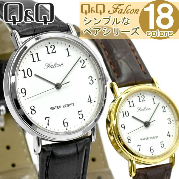 ネコポス  1年保証  CITIZENQ&QFalcon シチズンファルコンペアシリーズ腕時計