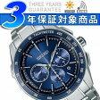 【SEIKO BRIGHTZ】セイコー ブライツ メンズ腕時計 ソーラー電波 クロノグラフ コンフォテックスチタン SAGA181【ネコポス不可】
