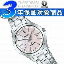 【GRANDSEIKO】グランドセイコークオーツペアモデルレディース腕時計STGF085