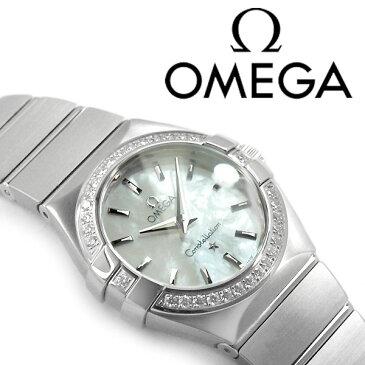 OMEGA オメガ コンステレーション ダイヤモンド レディース腕時計 ホワイトシェルダイアル シルバーステンレスベルト 123.15.27.60.05.001