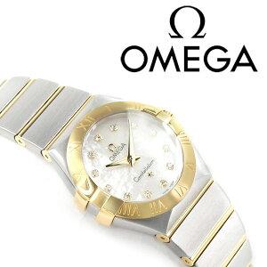 OMEGAオメガコンステレーションレディース腕時計ホワイトシェルダイアルシルバー×ゴールドポリッシュステンレスベルト123.20.27.60.55.002【ネコポス】