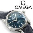 OMEGA オメガ シーマスター アクアテラ 自動巻き機械式 クロノメーター メンズ腕時計 ネイビーダイアル レザーベルト 231.13.39.21.03.001【ネコポス不可】
