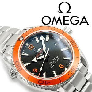 OMEGAオメガシーマスタープラネットオーシャン600M自動巻き機械式メンズ腕時計ブラックダイアルステンレスベルト232.30.42.21.01.002【ネコポス】