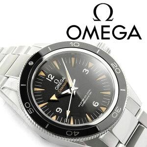 OMEGA オメガ シーマスター 300M マスター コーアクシャル ダイバーズウォッチ 自動巻き機械式 メンズ腕時計 ブラックダイアル ステンレスベルト 233.30.41.21.01.001
