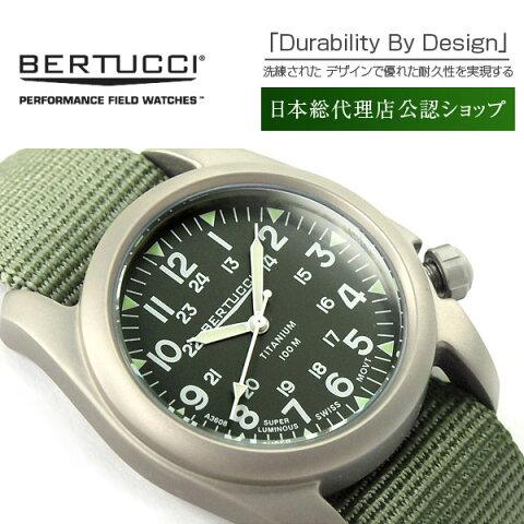 【正規品】BERTUCCI ベルトゥッチ クォーツ メンズ腕時計 チタニウムケース ディフェンダー ドラブ グリーン ナイロンベルト BE-12030【送料無料】【ネコポス不可】