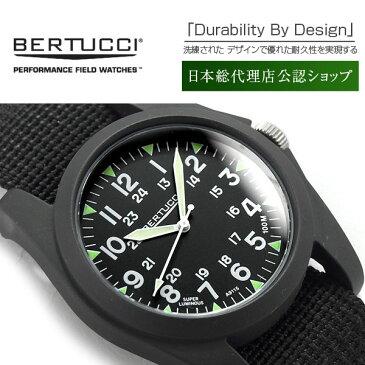 【正規品】BERTUCCI ベルトゥッチ クォーツ メンズ腕時計 ポリカーボネート オールブラック ナイロンベルト BE-13350【送料無料】