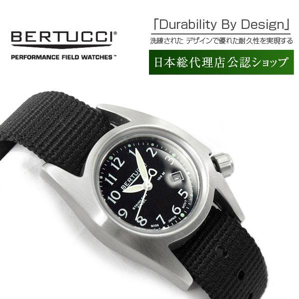 腕時計, レディース腕時計 BERTUCCI BE-18000