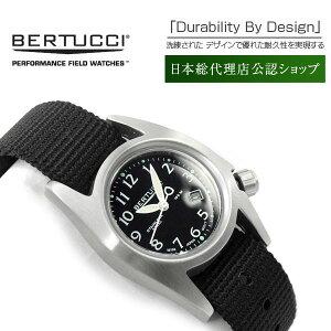 【正規品】BERTUCCIベルトゥッチクォーツレディース腕時計ステンレスケースブラックダイアルブラックナイロンベルトBE-18000【送料無料】【ネコポス】