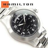 ハミルトン HAMILTON カーキ H64451133 腕時計 ネコポス不可【あす楽】