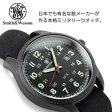 スミス&ウェッソン カデットシリーズ クォーツ メンズ腕時計 ブラック クロスベルト SWW-369-GR【送料無料】【ネコポス不可】