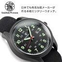 Sww-369-gr-a