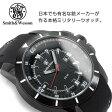 スミス&ウェッソン トルーパー シリーズ クォーツ メンズ腕時計 オールブラック ウレタンベルト SWW-397-WH【送料無料】【ネコポス不可】