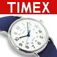 【並行輸入品】タイメックス ウィークエンダー セントラルパーク アナログ クォーツ 腕時計 ホワイトダイアル ネイビー ナイロンベルト TW2P65800 TW2P65800-H【ネコポス不可】【あす楽】