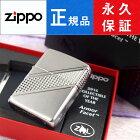 【ZIPPO】限定ジッポーオイルライターアーマー2016年コレクティブモデルARMORFACET29151