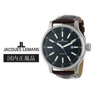 【JACQUESLEMANS】ジャックルマンPortoAutomatic自動巻きメンズアナログ腕時計1-1723B