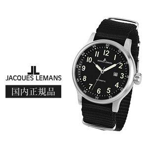 【JACQUESLEMANS】ジャックルマンPortoAutomatic自動巻きメンズアナログ腕時計1-1723C