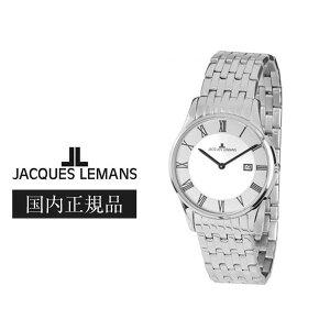 【JACQUESLEMANS】ジャックルマンLondonクォーツレディースアナログ腕時計1-1781C