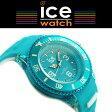 【商品レビューで3年保証】 ICE WATCH アイスウォッチ ICE AQUA アイスアクア スキューバ SCUBA クォーツ メンズ レディース 腕時計 38 mm ブルー AQSCUSS AQ.SCU.S.S.15 【正規品】