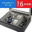 Georgio Fellini ジョルジオフェリーニ 腕時計ケース ボックス型 ウッド調 木目 ステンレス ガラス板 ブラック 6本収納 B265 ネコポス不可