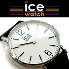 【500円OFFクーポン配布中】【商品レビューで3年保証】ICEWATCHアイスウォッチICECITYアイスシティフィンズベリーFINSBURRYクォーツユニセックス腕時計36mmホワイトブルーブラックCHLBFIN36NCHL.B.FIN.36.N.15【正規品】【あす楽】